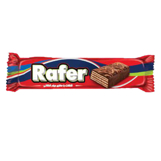 Salamat Rafer (Chocolate Wafer With Chocolate Coating)